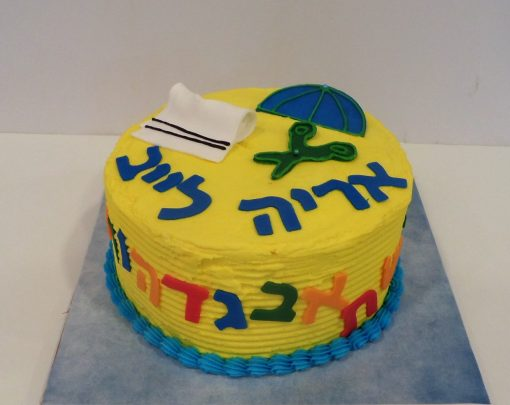 upsherin cake 2