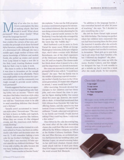 Mishpacha - Page 2